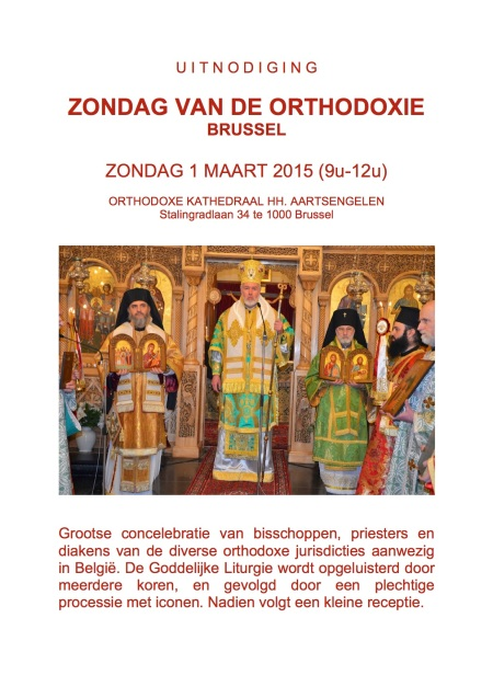 Zondag v_d Orthodoxie Brussel